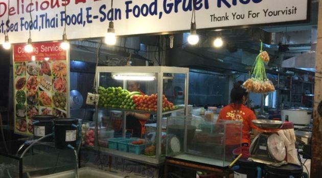 Sam Chor Restaurant3