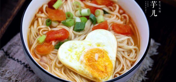 鑫隆門涮烤小火鍋1