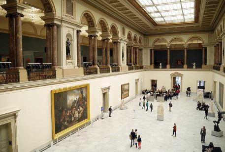 庫爾州立美術館