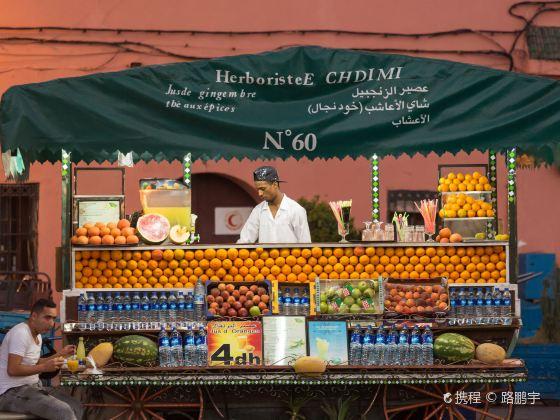 マラケシュのスーク (市場)