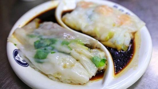 Yin Ji ChangFen Dian (WenChang)