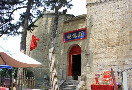 Qunxian Temple