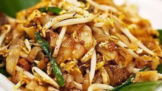 Chuan Kie Restaurant