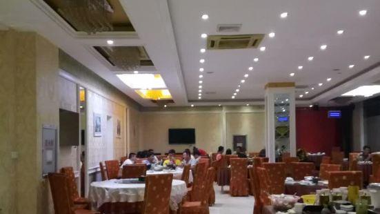 水月小鎮餐廳