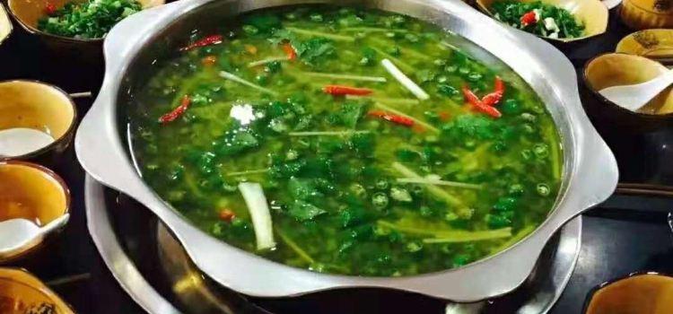 重慶青花椒魚美蛙魚頭3