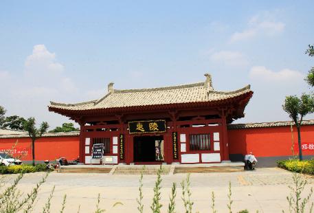 蒲城縣惠陵博物館
