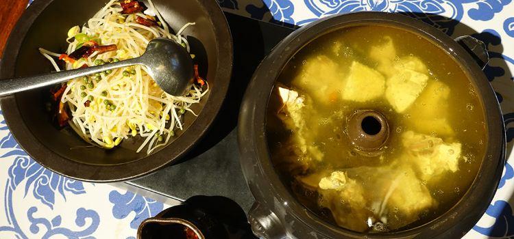雲海肴雲南菜(南強街老店)2