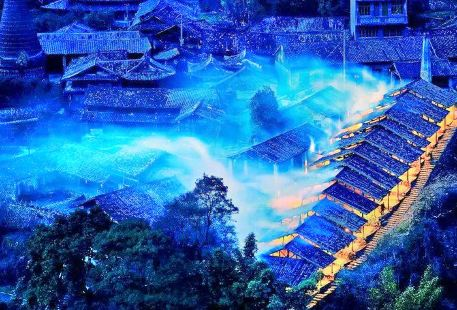Wanyao Ancient Village