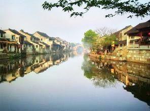 Shantou Xitang