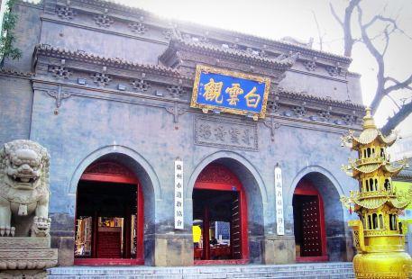 Baiyun Taoist Temple