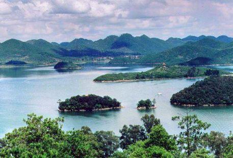 Yuxian Lake Scenic Area