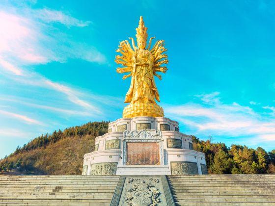 Wei Shan Qian Shou Qian Yan Guanyin Culture Park