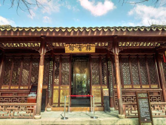 Shuxiangguan