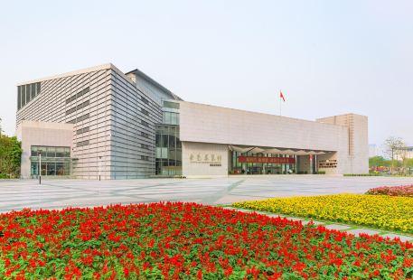 Dongguan Exhibition Hall