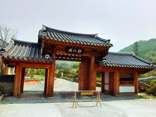 Korea Traditional Food Culture Experience Center