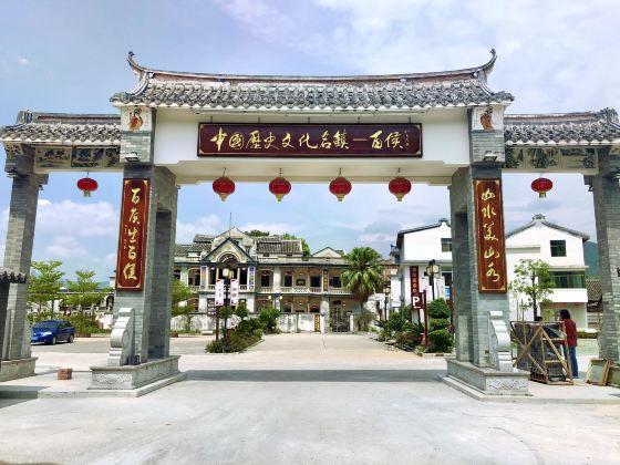 Baihou Ancient Town