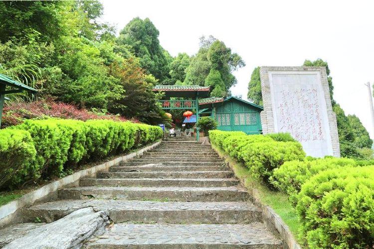 Shunyuanfeng