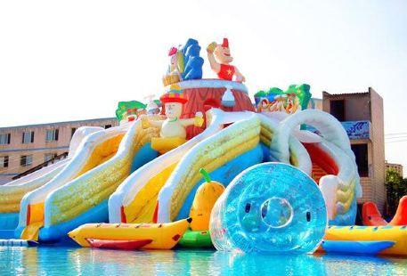 Bolanggu Water Amusement Park