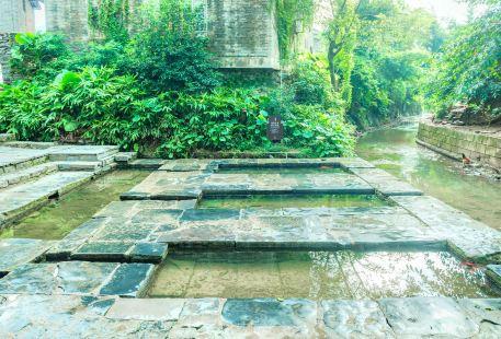 Xianren Ancient Well