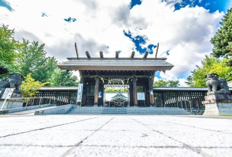 札幌護國神社