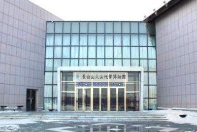 Changbaishan Natural Museum