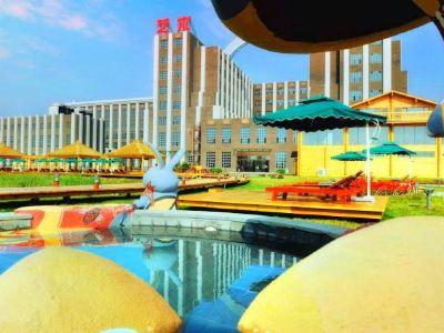 Art Estate Hot Spring Resort