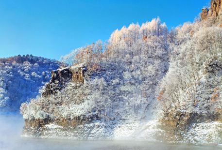 Baishan Lake Renyi Scenic Area