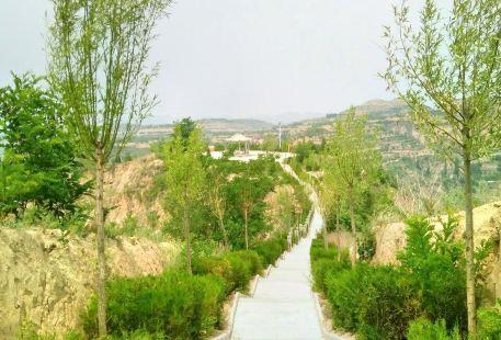 Gaoxigou Ecological Park
