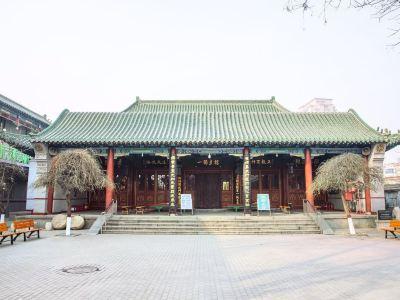 Beida Mosque