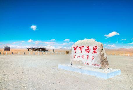 Hoh Xil Nature Reserve