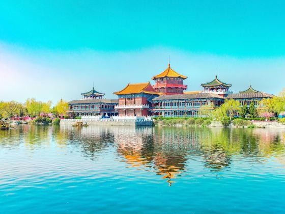 China Hanyuan
