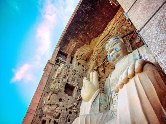 Great Buddha Mountain Grottoes