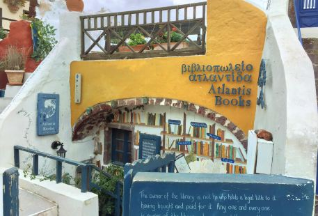 Atlantis Bookshop
