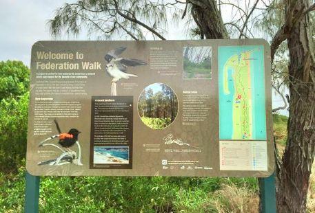 Federation Walk Coastal Reserve