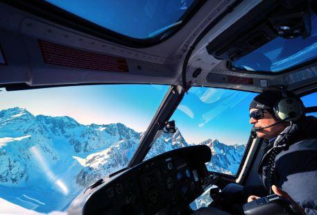 Flying Fox: HeliHike Fox Glacier