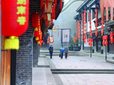 Jiannanlao Street