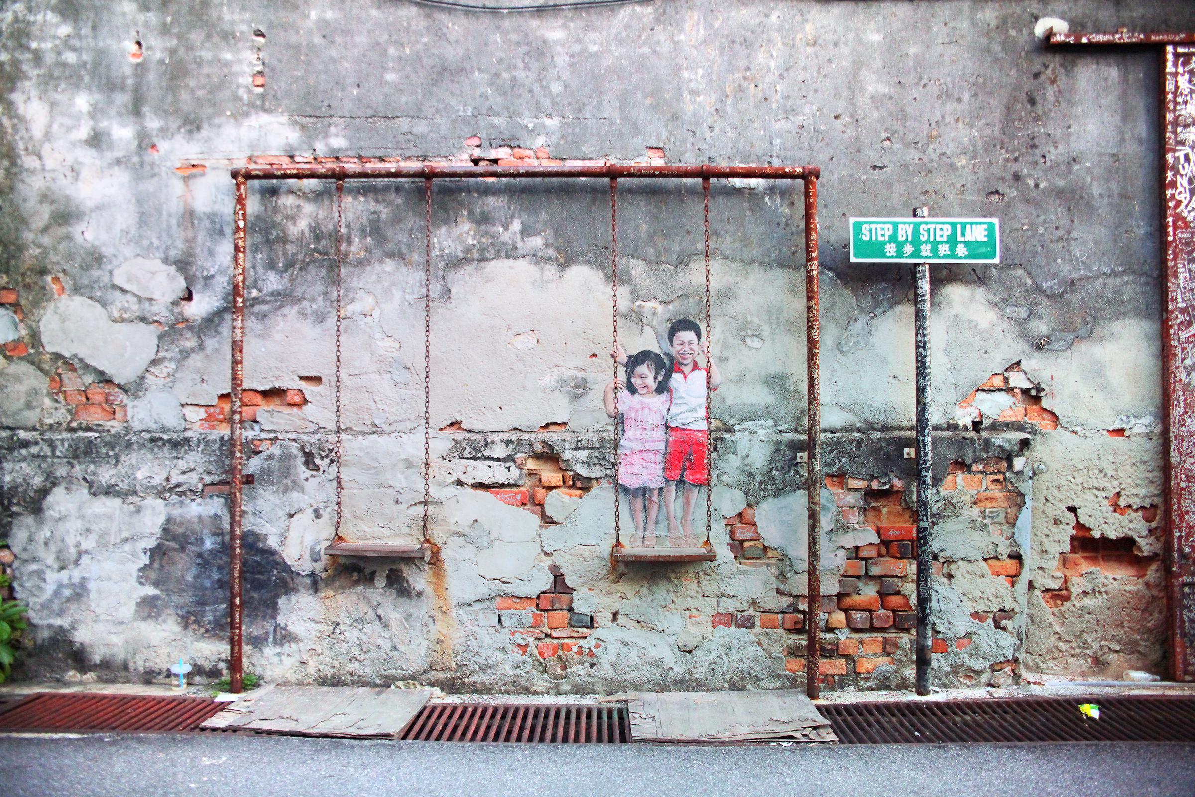 喬治城壁畫街