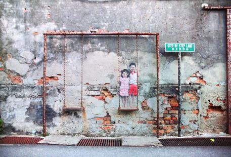 Penang Street Arts