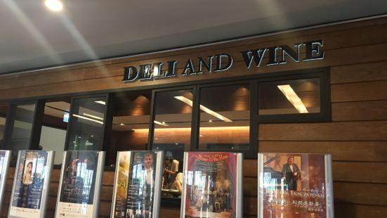 Deli and Wine(愛丁堡廣場店)