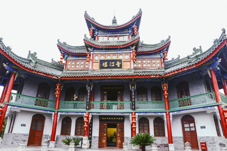 Museum of Hanzhong4