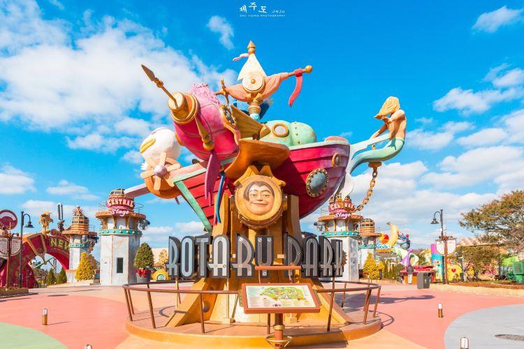 Jeju Shinhwa Theme Park1
