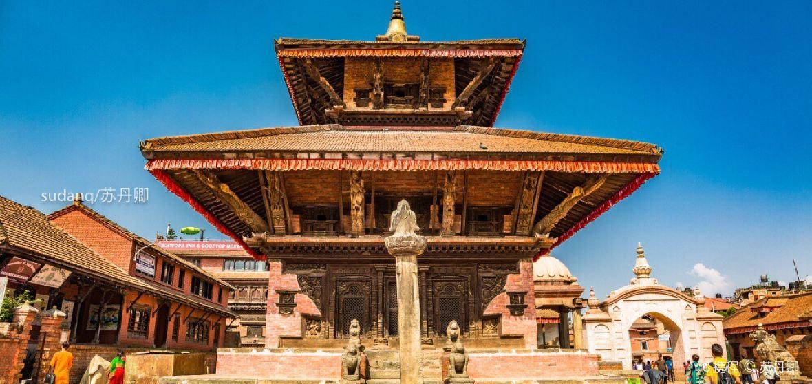 Bagmati
