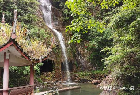 Niutou Mountain Scenic Area