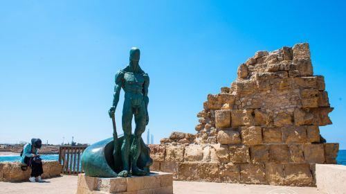Caesarea National Park