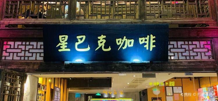 同利肉燕老舖(南後街店)2
