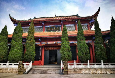 Wentianxiang Memorial Hall