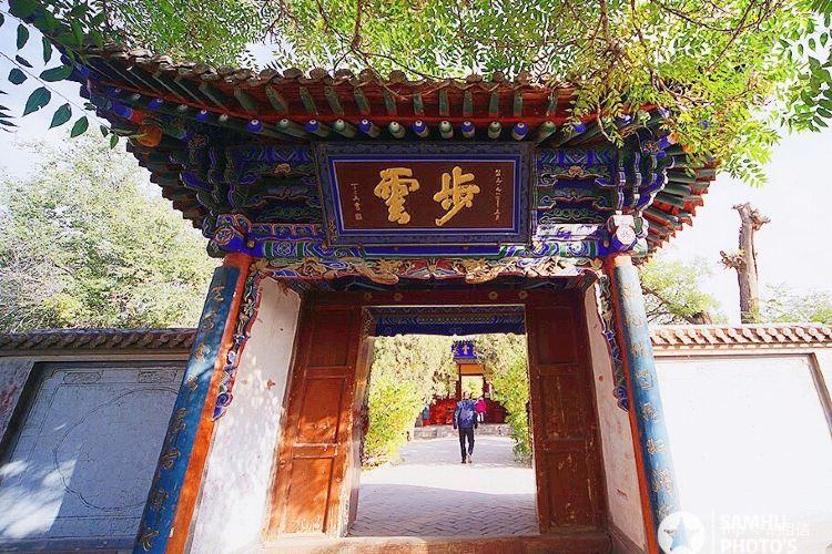 Leitai Park of Wuwei4