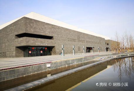 Xianyang Shimin Wenhua Huodong Center