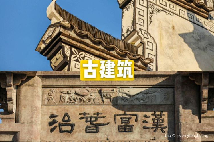 Meicheng City1