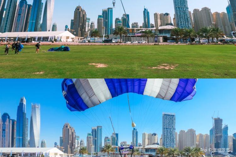 Skydive Dubai3